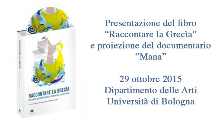 libro-bologna